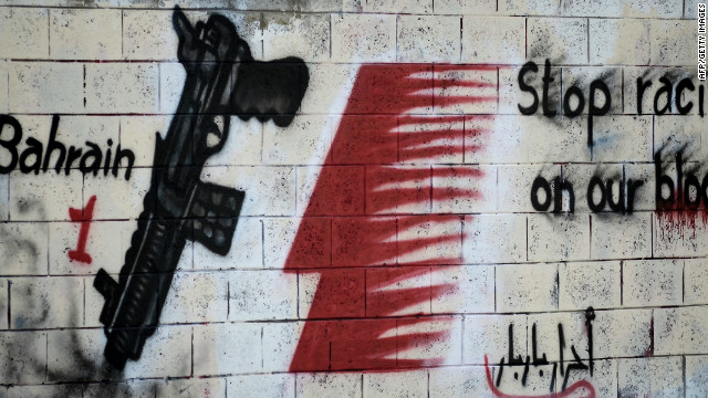 A graffiti covered wall in a village near Manama to show opposition to the Formula One Grand Prix in Bahrain later this month.