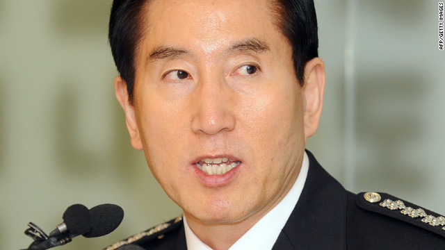 National Police Agency chief Cho Hyun-oh acknowledged