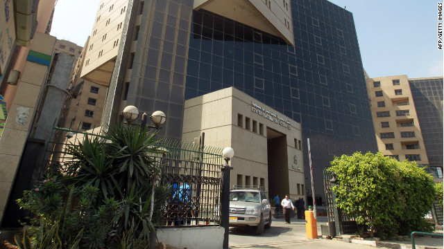 Egyptian Natural Gas Holding Company (pictured) and another energy company abruptly ended deals with Israel.