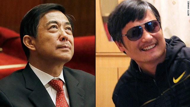 Un exlíder comunista y un activista ciego desafían al Partido Comunista de China