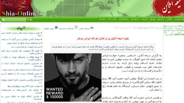 Un rapero iraní enfrenta amenazas de muerte por una canción contra un imán