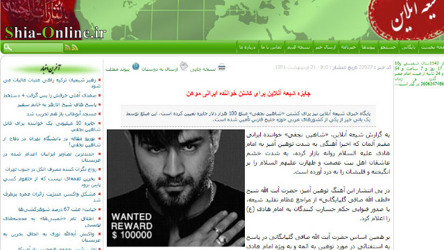 Iranian rapper faces death threats, bounty over song