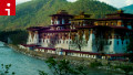 Punakha Dzong, Punakha, Bhutan