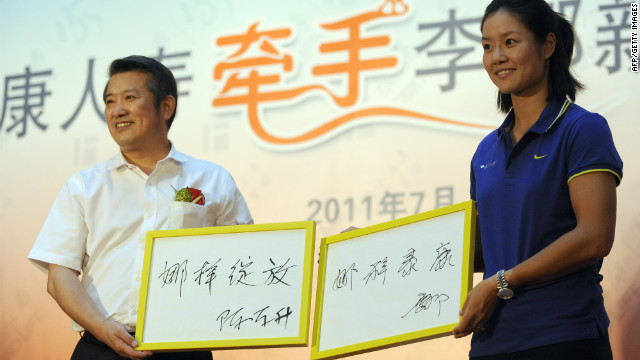 Li's 2011 French Open success secured a deal with Chinese insurance firm Taikang.