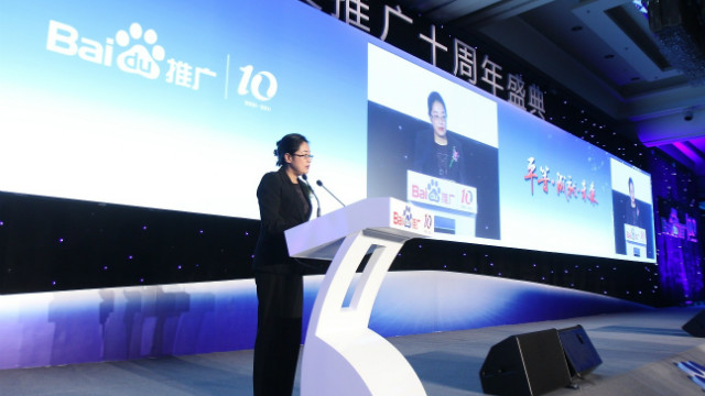 Forbes Magazine has highlighted Li as a female power player to watch in Asia. The accolades don't come without hard work: Li says she works a 10-hour day on average.