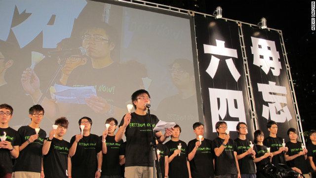 "The Hong Kong Federation of Students declares, ""Our pain and suffering is the same of that of our parents."""