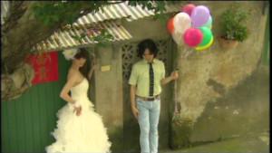 dating in taiwan