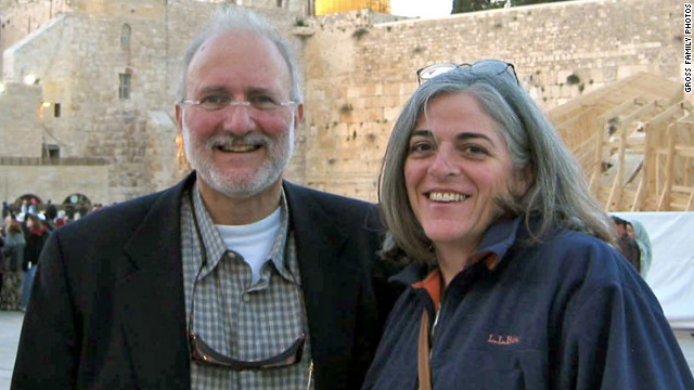 Alan and Judy Gross in an undated photo. 