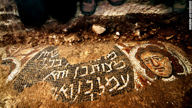 Mosaic in Israel shows biblical Samson
