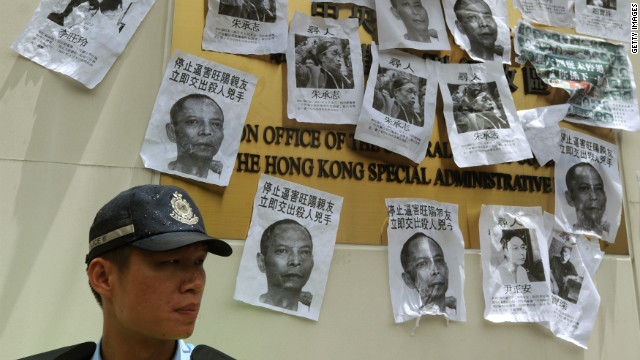 Posters of high-profile Chinese dissident Li Wangyang during a pro-democracy demonstration in Hong Kong earlier this month.
