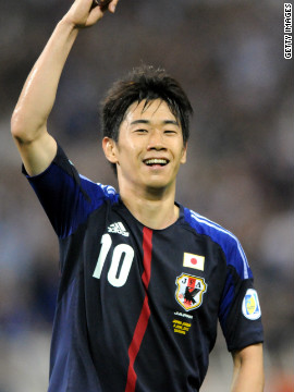 <strong>Borussia Dortmund to Manchester United</strong><br/><br/>Those who cynically write off $26.25 million signing Shinji Kagawa as nothing more than a ploy to boost United shirt sales in Asia do so at their own peril -- the 23-year-old is a top-level player with excellent credentials: two Bundesliga titles, one German Cup, an Asian Cup and more than 30 appearances for Japan.