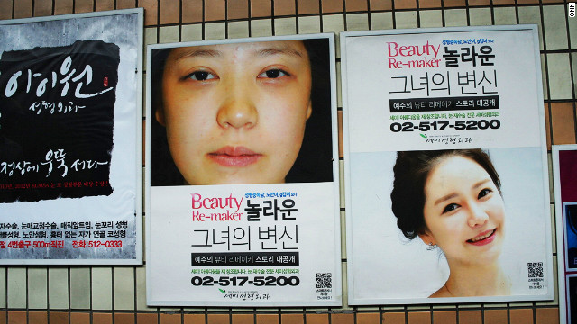 Ads for cosmetic plastic surgery dominate the walls of Seoul's Apgujeong station.