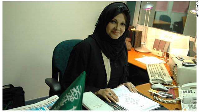 Una ciudad sólo para mujeres en Arabia Saudita