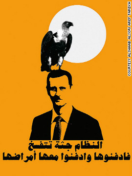 "A political poster by the 15-strong international collective Alshaab Alsori Aref Tarekh (The Syrian People Know Their Way), titled: ""The regime is a rotting corpse, bury it with its diseases."" The group wants its posters to replace regime propaganda."
