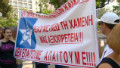 Greece: Healthcare debate heats up