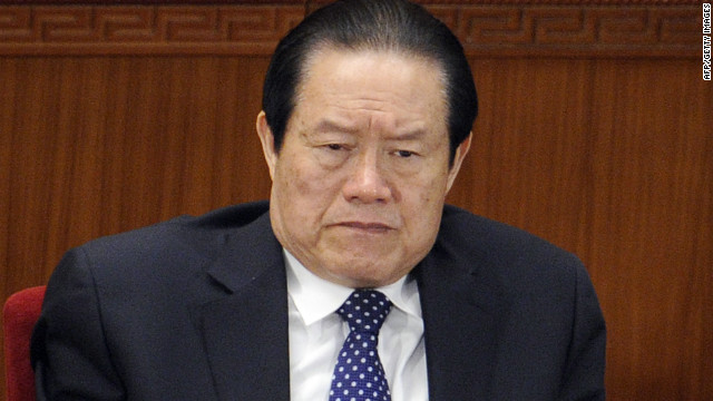China's top security official, Zhou Yongkang, visited Afghanistan on Saturday, in the first high-level visit from China since 1955.
