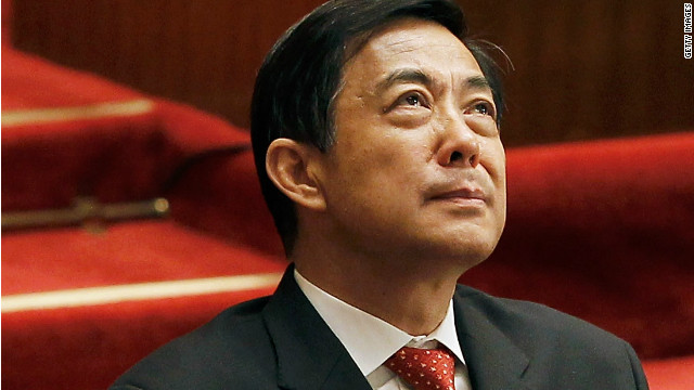 Former Chinese leader Bo Xilai faces criminal investigation