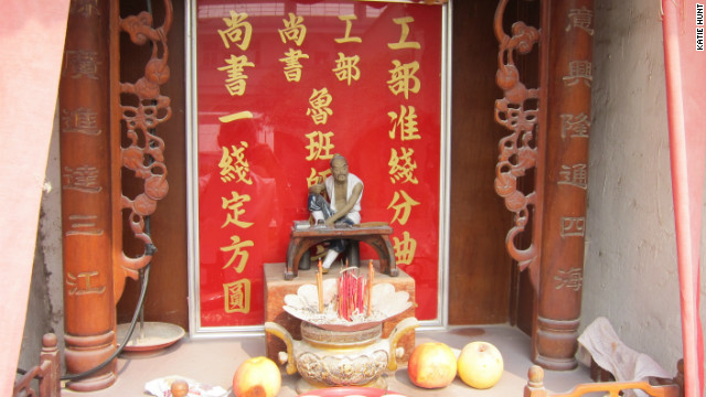 "A shrine dedicated to Lu Ban, the ""patron saint"" for Chinese builders and construction workers, stands at the heart of the shipyard"