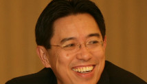 Xiaobo Lu