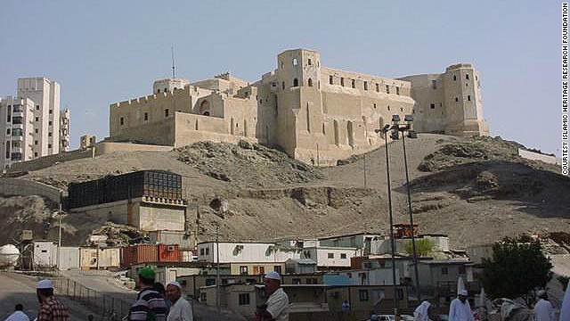 The Al Ajyad fortress was built by the Ottomans in the late 18th century to protect the Kaaba. In 2002, the fortress and the Bulbul Mount on which it stood were leveled, amid protest from the Turkish government, to make way for new developments. Saudi authorities said the fortress would be reconstructed elsewhere, but this has not yet happened. 