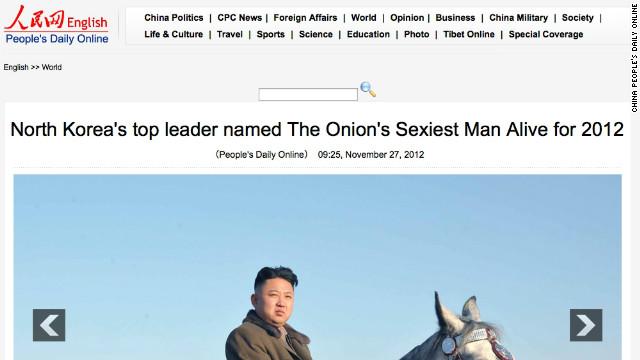 人民网:2012最帅男人