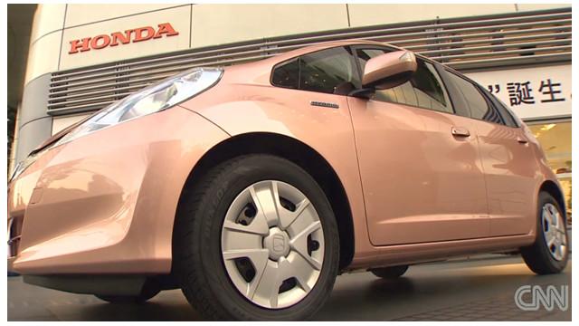 Un auto que cuida la piel de las conductoras cobra fama en Japón