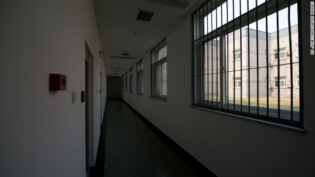 (File photo) This picture shows a detention center in Beijing. 
