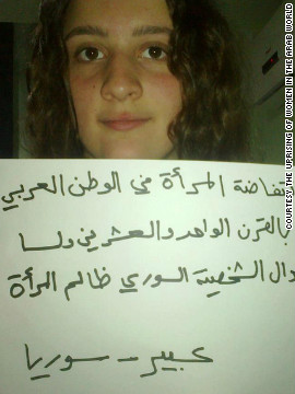 """I am with the uprising of women in the Arab world because we are in the 21st century, and we still have an oppressive civil status law for women,"" wrote Abeer, from Syria."
