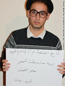 "Men also gave their support to the campaign. ""I am with the uprising of women in the Arab world because it is time to break the wall of silence,"" wrote Kareem, from Lebanon."