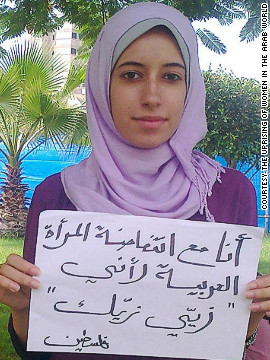 """I am with the uprising of women in the Arab world because I am just like you,"" wrote Dalia, from Gaza."