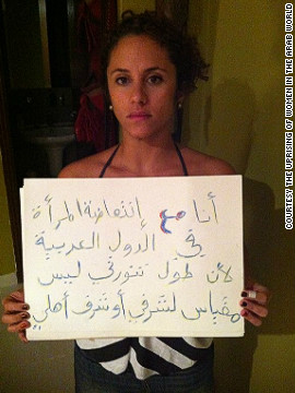 """I am with the uprising of women in the Arab world because the length of my skirt is not a measure of my honor or my family's honor,"" wrote Najwa, a Palestinian."