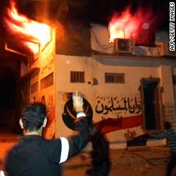 121206124756-egypt-burning-office-t1-main.jpg