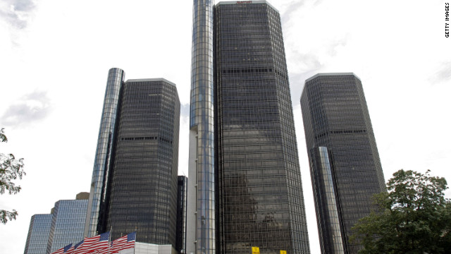 Ally Financial, based at the Renaissance Center in Detroit, Michigan, was also charged in February 2012 for problems in mortgage servicing business.