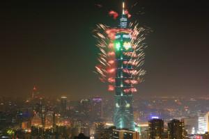 No. 10: Taipei