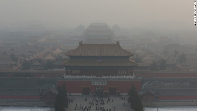 Forbidden City disappears in the fog on Wednesday, January 16.