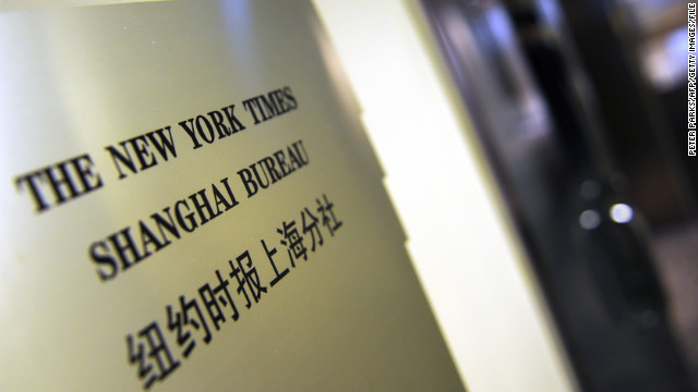 New York Times says Chinese hackers broke into its computers