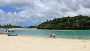 Aloha, Okinawa: