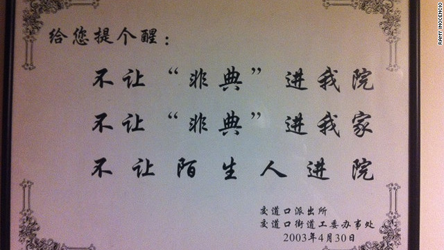 "During the height of SARS in Beijing, crude posters like this hung in neighborhoods saying, ""Don't let SARS or strangers into your house."" The virus turned the Chinese capital and other Asian cities into ghost towns as residents stayed indoors. Today, hotels such as the Kowloon Shangri-La in Hong Kong have trained teams of employees to regularly sanitize public areas and remain alert for related issues."