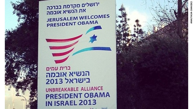 Photo: Israel prepares for Obama visit