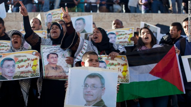 Jail death sparks Palestinian protests