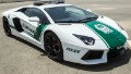 lamborghini dubai police 4