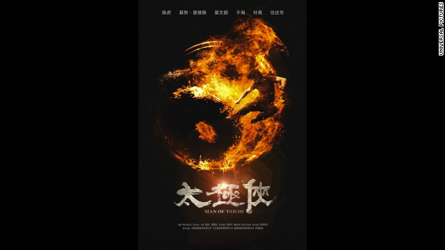 Trailer for Keanu Reeves&#039; &#039;Man of Tai Chi&#039; hits the Web