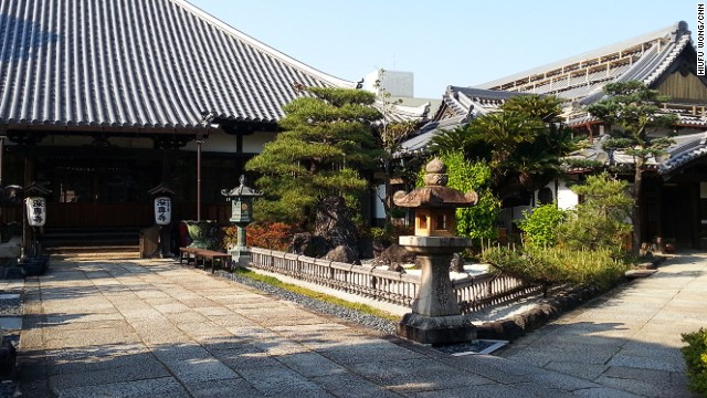 Part of the Kumano Kodo pilgrimage, nearby Jinsenji Temple has been an important stop for religious pilgrims, including Japanese emperors.