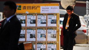 China property market: No signs of slowing