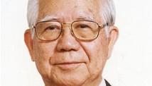 Professor Kokei Uehara