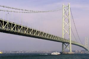 Puente Akashi Kaikyō Bridge, Japón