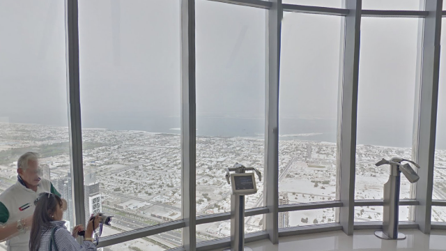 Street View uses face detection technology to blur people's faces, such as those of this couple on the 124th floor. Google admits that in some cases its technology has accidentally blurred the faces of horses and even statues.