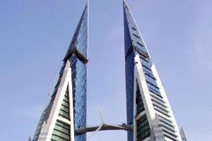 Centro Financiero Mundial de Bahréin