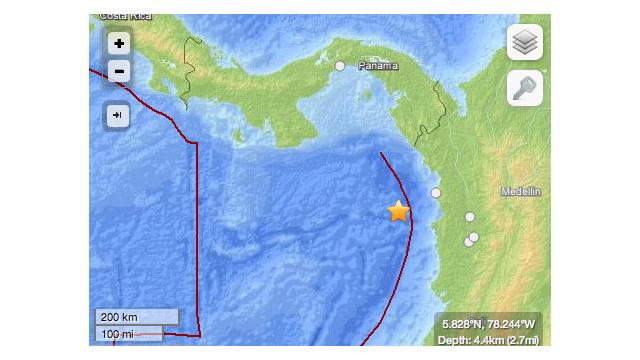 Sismo de magnitud 6,7 sacude Colombia