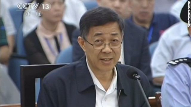 Image taken from state-run CCTV shows Bo Xilai on trial in Jinan on August 24, 2013